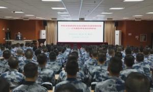 延安职业技术学院举行十九届五中全会精神宣讲报告会