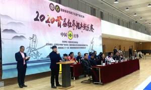 2020年首届红拳短兵对抗赛在西安举行