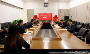 """西安工大与兵器工业213所共建""""光电测试与应用创新实验室""""揭牌"""