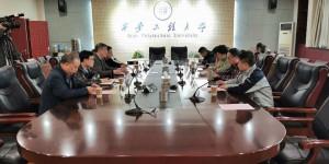 西安工程大学与四川省芦山县政府一行举行科技对接