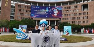 """西安工大在第六届中国国际""""互联网+""""大学生创新创业大赛获佳绩"""