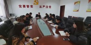 """西安海棠职业学院召开全省教育系统""""文明校园""""创建工作推进"""