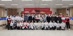 陕西省红十字会在公益性红十字应急救护培训在陕能院举行