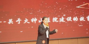 """第四届""""陕西高校三秦青年说""""演讲比赛决赛在西安科技大学举行"""