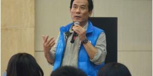 西安石油大学举办第六十七期明德大讲堂之《体育强 中国强》