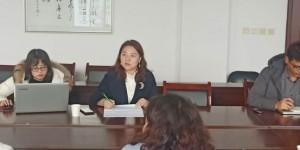 西安海棠职业学院召开中医美容技术创新创业实践课程建设研讨会