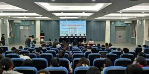 中国非物质文化遗产保护与高校学科建设学术研讨会在西安建大召开