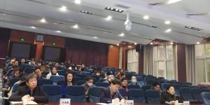 西安工大组织师生参加2021届全国高校毕业生就业创业工作视频会议