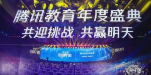 """西安培华学院荣膺""""2020年度实力标杆民办高校"""""""
