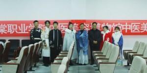 西安海棠职业学院开展中医传统文化进学校、进社区、进农村活动