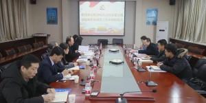 省委教育工委对陕西国际商贸学院党建双创工作样板支部进行验收