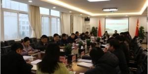 陕西部分省属高校人事处处长座谈会在渭南师范学院召开