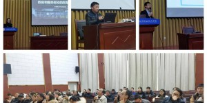 汉中职业技术学院举行网络安全与信息化素养专项培训