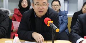 第二届黄河流域(陕西段)生态保护与高质量发展研讨会在西安召开