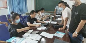 汉中职院基地全面完成2020年专业技术人员继续教育培训报名工作