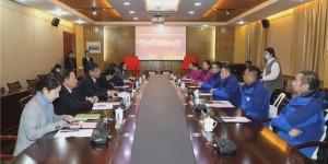 西安翻译学院与西安翠华山旅游发展股份有限公司签约校企合作