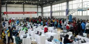 陕西省第二十届中小学电脑制作活动省级决赛在咸阳师范学院举办