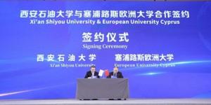 西石大陈军斌副校长出席2020年丝绸之路国际产学研用合作会议