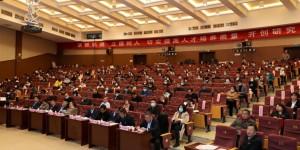 西安财经大学召开研究生教育工作会议