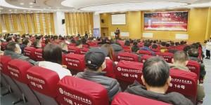 2020全国职业院校人工智能人才培养论坛在陕西国防职院圆满举办
