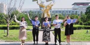 渭南师范学院经济与管理学院党总支:让基层党建政治引领光芒绽放