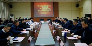 西安石油大学与中海油海南/湛江分公司签署战略合作框架协议