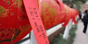 陕西能源职业技术学院官微举办专业特色手工艺品展示与猜灯谜活动