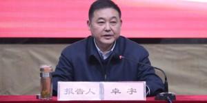 渭南师范学院党委书记卓宇作党的十九届五中全会精神宣讲报告