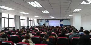 陕西省高校科协青年科技工作者学术交流活动在陕西科技大学举行