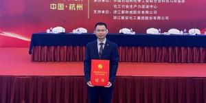 西安石油大学刘顺教授团队科研成果获2020年中国石油和化学工业联合会科技进步一等奖