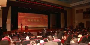 著名武术家赵长军受聘担任西安外事学院特聘教授、武术系主任