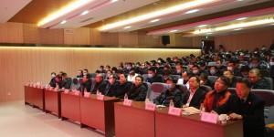 安康学院成功举办汉江流域大学联盟思想政治工作研讨会
