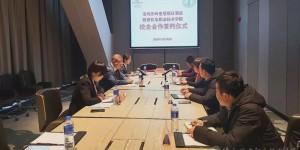 陕西机电职业技术学院与宝鸡东岭皇冠假日酒店签订校企合作