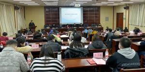 陕西省科学社会主义学会2020年学术年会在西安石油大学召开