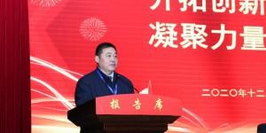 渭南师范学院召开四届一次教职工代表大会暨工会会员代表大会