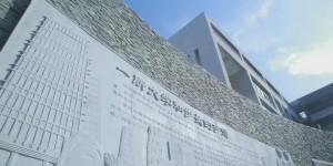 《中国教育报》关注报道陕西国际商贸学院创新创业教育成效