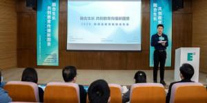 融合生长·共创教育传播新图景 2020年陕西省教育新媒体年会举办
