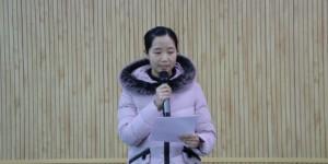 陕西能源职业技术学院举行2020年通讯员培训班结业仪式
