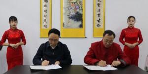 陕西能源职业技术学院举办安军明名医大师工作室揭牌仪式