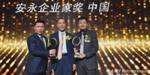 近期渭南师范学院荣获多项省级以上荣誉!