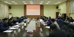 国家重大专项课题下设专题综合绩效评价评审会在西安石油大学召开