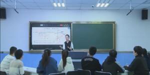 西航理学院张蕾荣获陕西省第三届高校课堂教学创新大赛三等奖