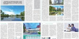 《中国教育报》深度聚焦西安欧亚学院:从环境好,到好环境!