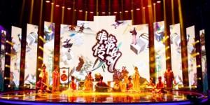 惊艳!西安外事古乐团在CCTV一展中国古代交响乐新魅力