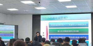 西安航空学院邀请香港大学黎建强教授来校作学术报告