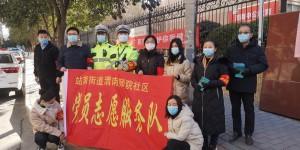 渭南师范学院在职党员进社区 配合社区开展疫情防控工作