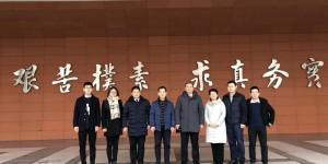 陕科大获批国家留学基金管理委员会创新型人才国际合作培养项目