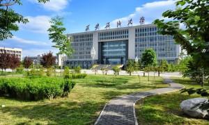 西安石油大学6个专业获批2020年度国家级一流本科专业建设点