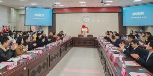 陕西省金融教育示范基地揭牌暨共建协议签约仪式在宝鸡职院举行