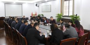 西安财经大学召开新学期学科建设与研究生教育工作安排会